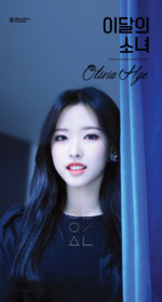 Olivia Hye debut photo 6