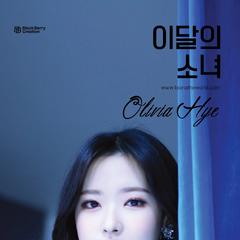 'Olivia Hye' #6