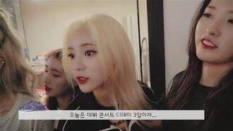 이달의소녀탐구 428 (LOOΠΔ TV 428)