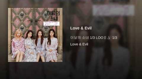 Love & Evil