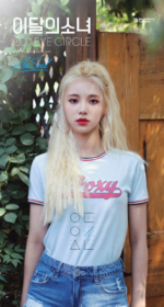 ODD EYE CIRCLE Mix and Match JinSoul 2
