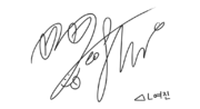 YeoJin signature