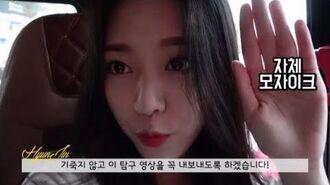 이달의소녀탐구 555 (LOONA TV 555)