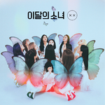 LOONA X X digital cover art
