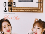 ChuuVes/Gallery
