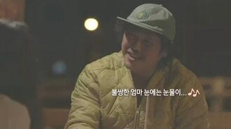 미방분 선공개 막걸리는 토크를 타고~★ 문소리와 육중완의 정자 토크쇼