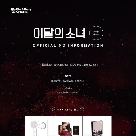 Merchandise (Online Sale)