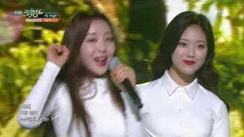 뮤직뱅크 Music Bank -Hi High - 이달의 소녀 (LOONA).20181012뮤직뱅크 Music Bank -Hi High - 이달의 소녀 (LOONA)