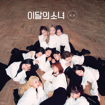 LOONA X X limited b cover art