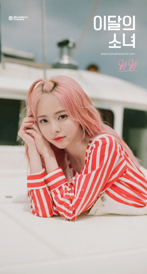 File:ViVi debut photo.PNG