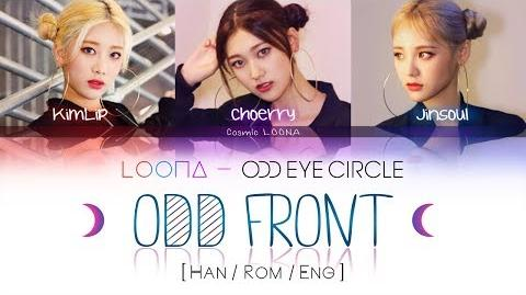 LOONA Odd Eye Circle - ODD Front LYRICS Color Coded Han Rom Eng (LOOΠΔ 오드아이써클)