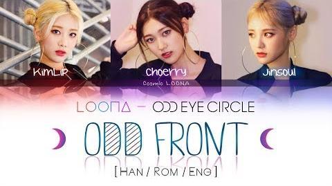 LOONA Odd Eye Circle - ODD Front LYRICS Color Coded Han Rom Eng (LOOΠΔ 오드아이써클)