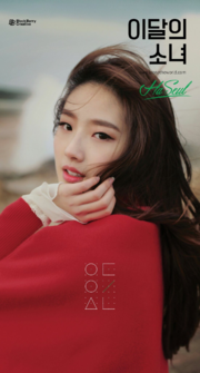 HaSeul debut photo 3