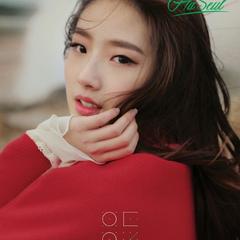 'HaSeul' #4