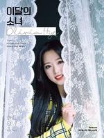 Olivia Hye single track list