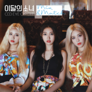 ODD EYE CIRCLE Mix and Match digital cover art