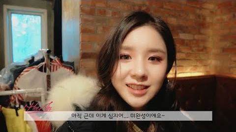 이달의소녀탐구 286 (LOONA TV 286)