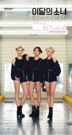 ODD EYE CIRCLE Max and Match group photo