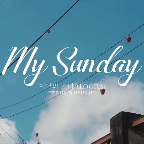 File:YeoJin My Sunday page picture.PNG
