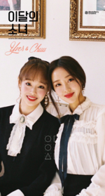 ChuuVes Chuu debut photo 2
