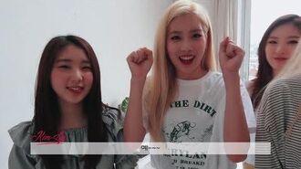 이달의소녀탐구 165 (LOONA TV 165)