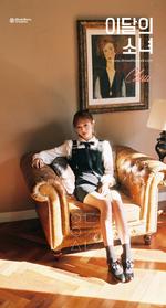Chuu debut photo 6