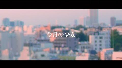 Teaser LOONA Orbit Japan