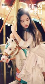 HeeJin debut photo 6