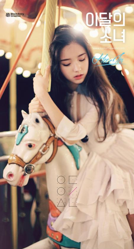 File:HeeJin debut photo 6.png