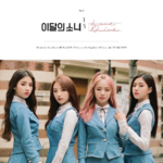 LOONA 1-3 Love and Live cover art