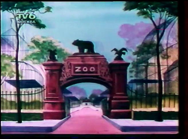 Sylvester-Hop, Look & Listen (1948)