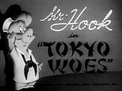 Hook tokyo woes