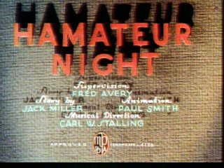 File:Hamnight.jpg
