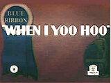 When I Yoo Hoo
