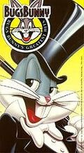 Bugs Bunny Collection VHS 5