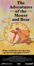 The Adventures of the Mouse and Bear (1988) movie poster