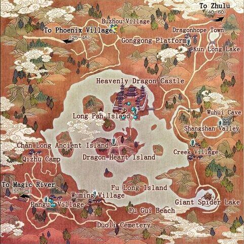 File:Heavenly Dragon Castle.jpg