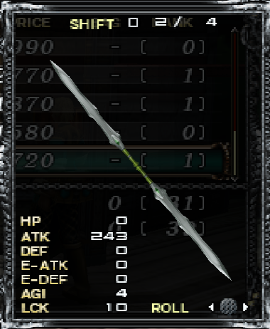 File:Guild Twin Blades.png
