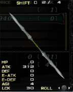 Guild Twin Blades Max