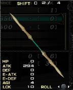 Hunting Blade