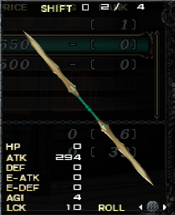 File:Hunting Blade.png