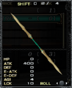 Hunting Blade MAX