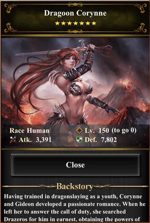 Card - Dragoon Corynne-max