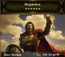 Deiphobos