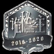 Commemorative Badge-2018-2020