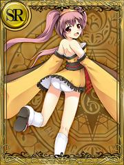 Mountain Goddess Shizuka