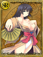 Fertility Princess Kaede