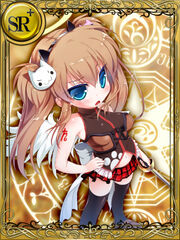 Angel of Sin, Riku(1)