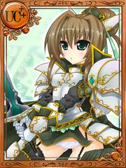Rukia of Jade Blade(3)