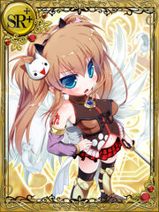 Angel of Sin, Riku(2)